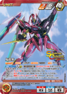 Enryugo Destroyer Mode Sunrise Crusade card
