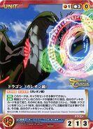 Brig-Class Dragon card