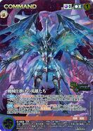 EM-CBX007 Villkiss destroyer mode card