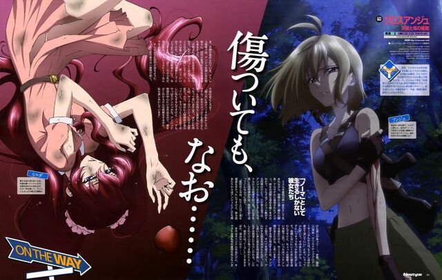 File:Cross Ange Newtype Magazine9.jpg