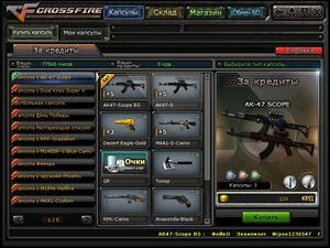 Crossfire20140626 0002