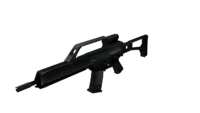 G36K Sideview Old