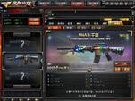 M4PB-ShopView