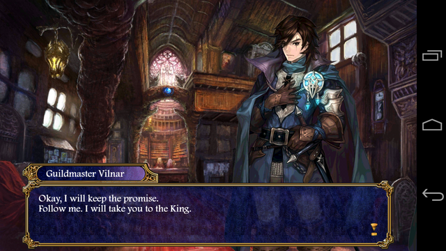 File:To the King.png
