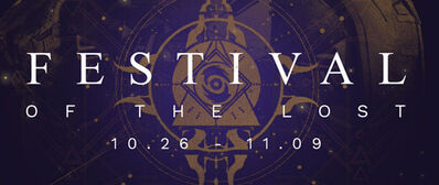 Destiny-Festival-of-the-Lost