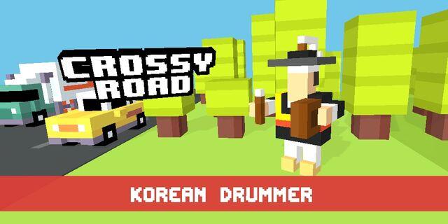 File:Korean Drummer.photo.jpg