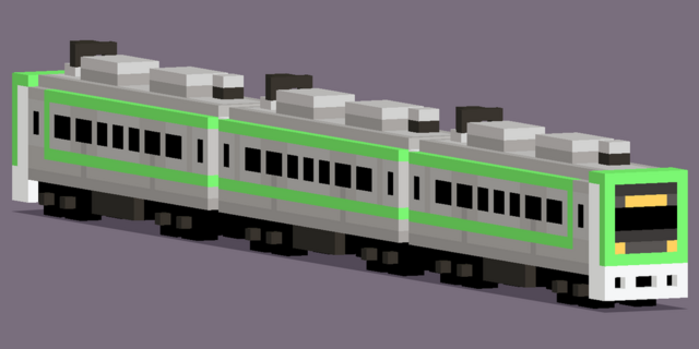 File:High-Speed Train.png