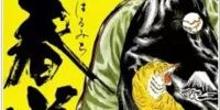 Worst Gaiden: Harumichi