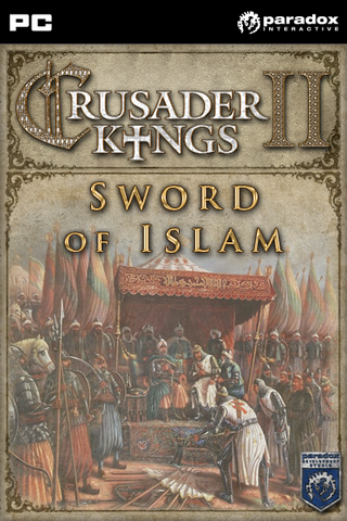 File:Sword of islam.png