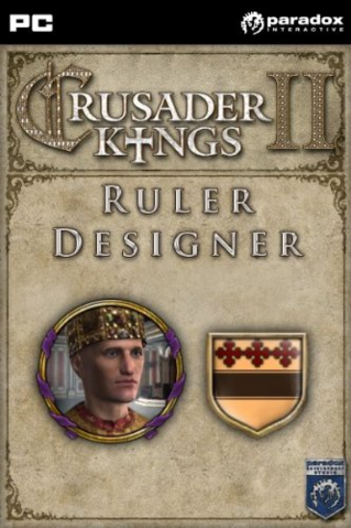 File:Ruler Designer.png