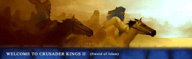 File:Welcome sword of islam.jpg