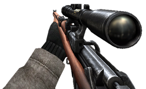File:Sniperrifle.png