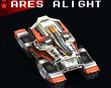 Ares Alight