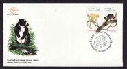 Shp-jis-tahun-1996-indonesia-australia-kanguru-pohon