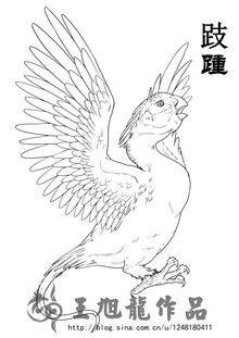 Qizhong-1