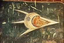 Alien flying