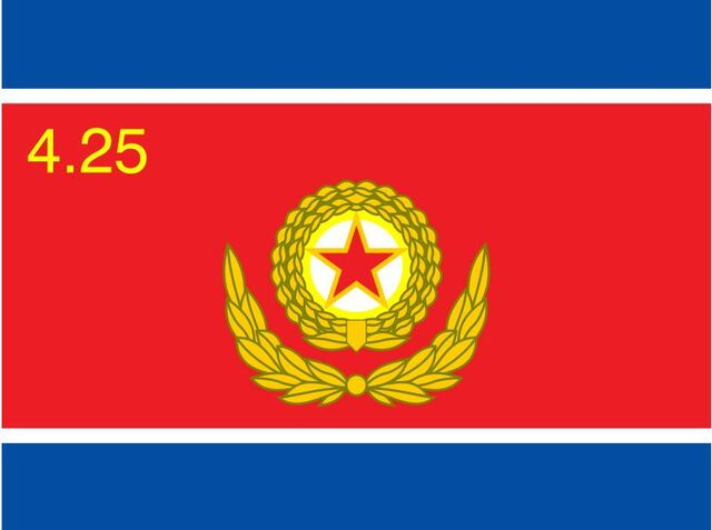 File:Flag of the Korean People's Army.jpg