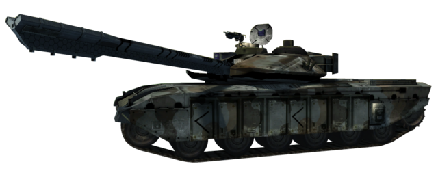 File:Gauss Tank1.png