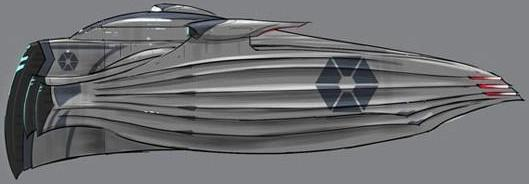 File:Umbaran Support Ship.jpg