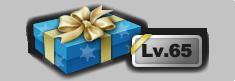 Levelgiftbox15.png
