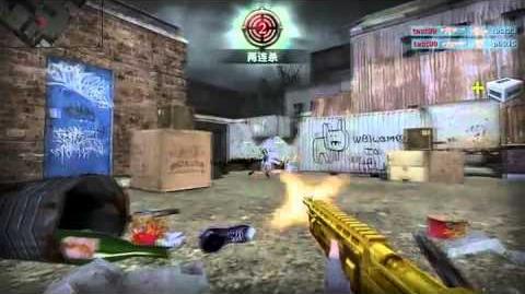 Crazy Gun Deathmatch - China Official Trailer