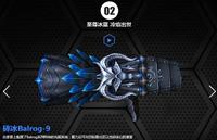 Balrog9 blue china poster