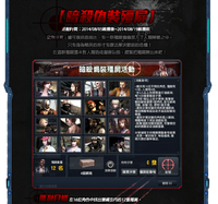 Find the zombie taiwan poster