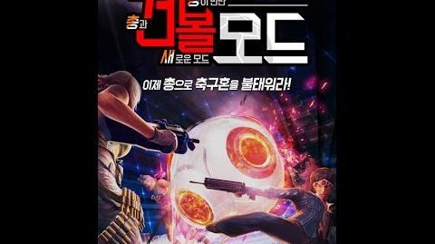 (CSO2) Gunball mode Virtual Arena