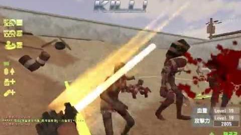 CSO Times Beam Sword (LightSaber)-0