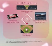 Baseball poster korea 2015