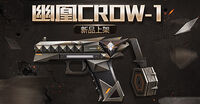 Crow1 china