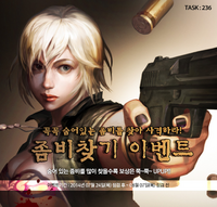 Findzombie poster kr