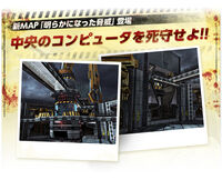 Threat promo jp