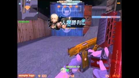 CS Online 赤獄魔龍BALROG-7 殭屍3(遛屍加圍毆)災厄(打炎魔)團死(一小段)亂玩