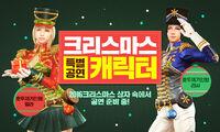 Milalisanutcracker poster korea