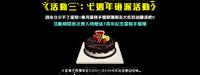 7thbirthdaycakeposter