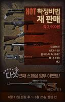 Pgm poster korea