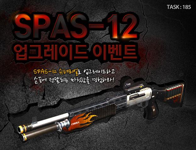 File:Spas12ex2 poster kr.jpg