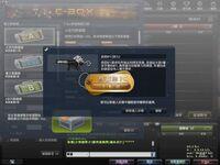 MP5TigerCbox