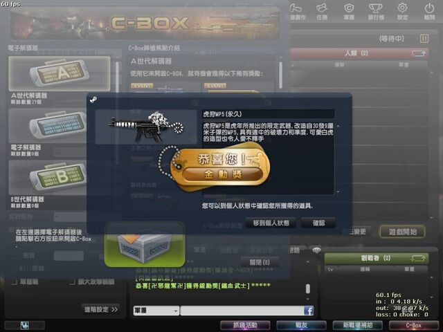 File:MP5TigerCbox.jpg