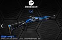Balrog11 blue china poster