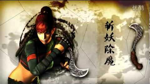 【Trailer Video】 Counter-Strike Online - China 《Seven Swords Special》-1377429599