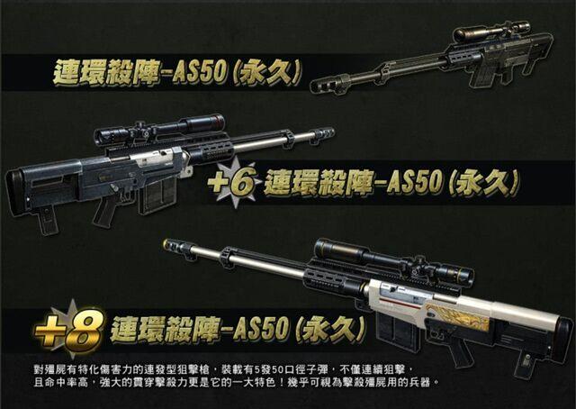File:Taiwan poster.jpg