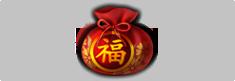 Luckybag