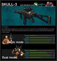Skull3 poster th
