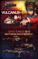 Vulcanus1 skullblood poster korea