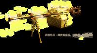 Pkmg poster chn