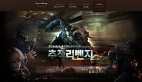 Memories coverpage korea