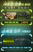 M950 uzi poster korea