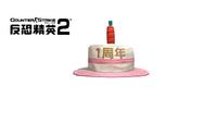 Birthdaycakehatchina